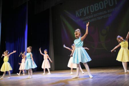 Гала-концерт Лауреатов-2018, вокальная группа ШОКОЛАД, г.Пенза