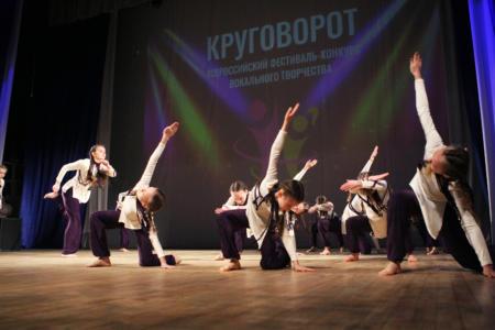 Гала-концерт Лауреатов-2018, гости конкурса - Студия танца БАГИРА, г.Саранск